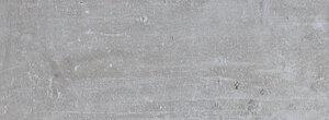 Douglas & Jones Beton Grijs Tegelstroken 14x70cm